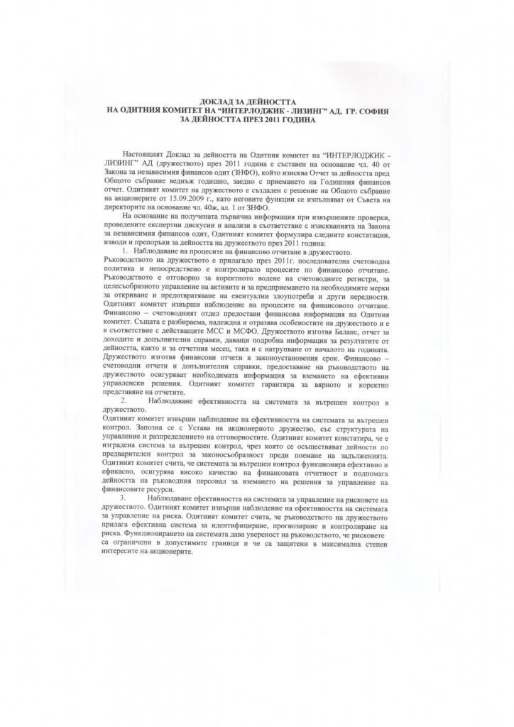OKlizing-page-001