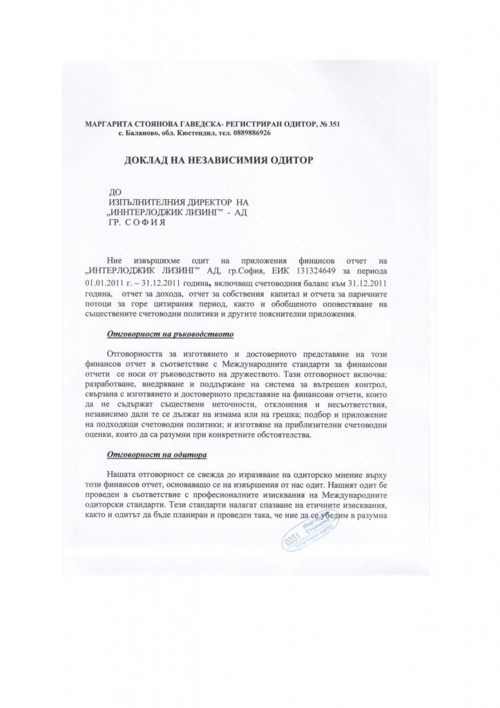 oditorskidoklad 2012-page-001 (1)