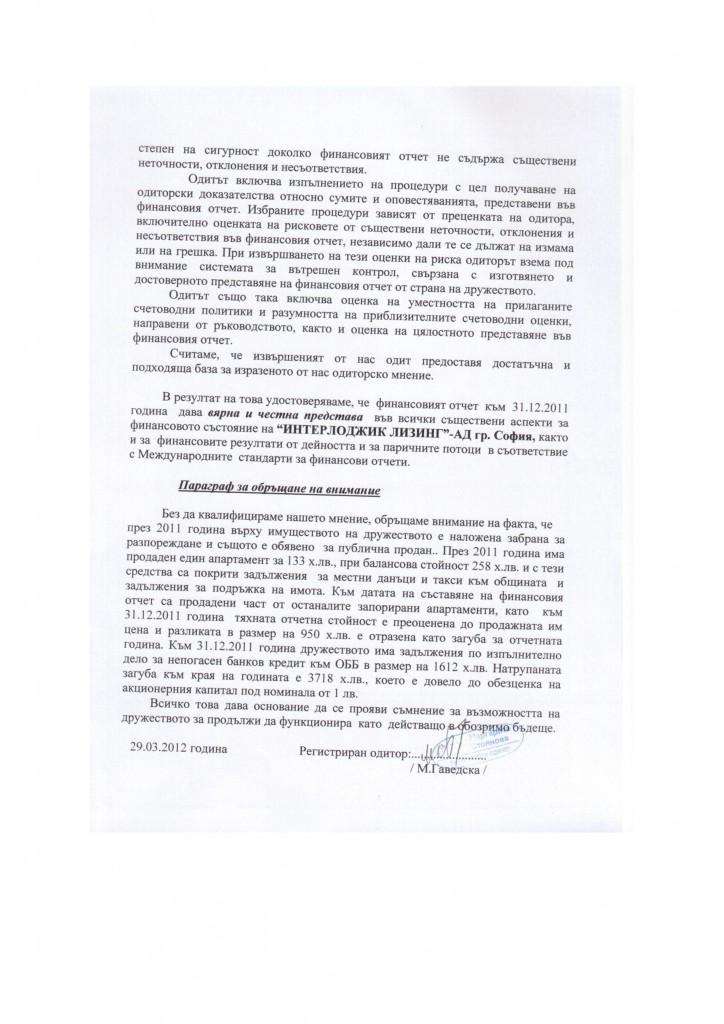 oditorskidoklad 2012-page-002
