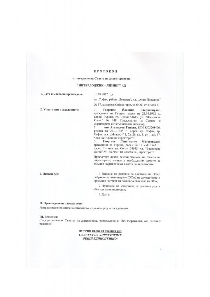 protokol-page-001