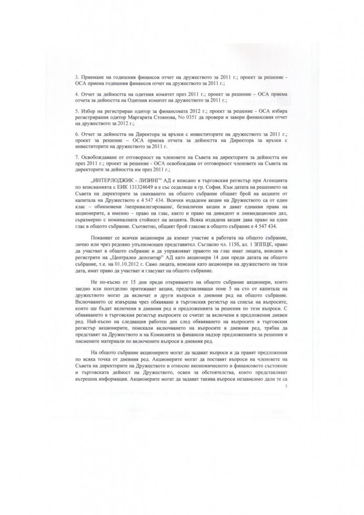 protokol-page-003