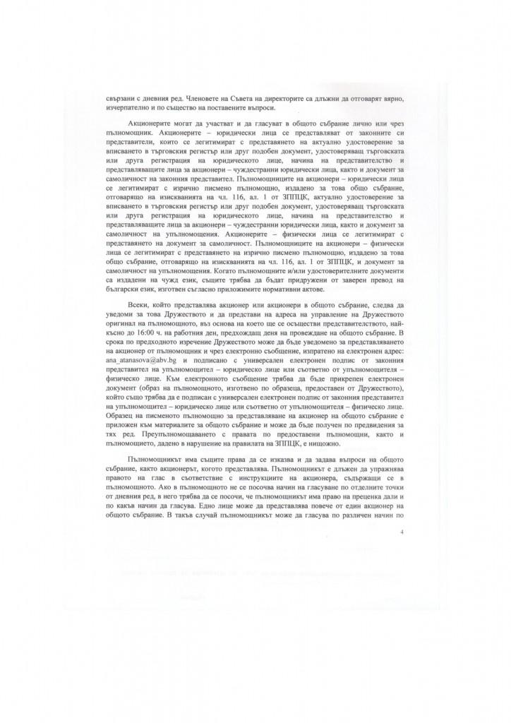 protokol-page-004