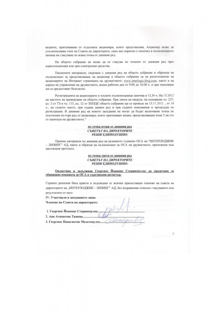 protokol-page-005