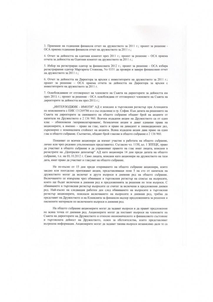 protokolili-page-003