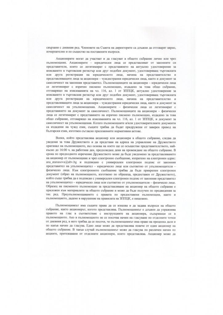 protokolili-page-005