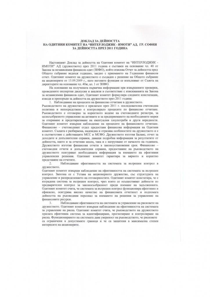 OKimoti-page-001