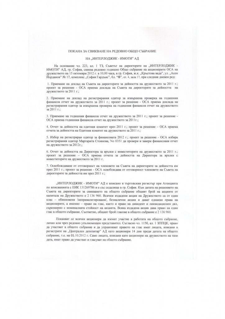 pokanaili-page-001