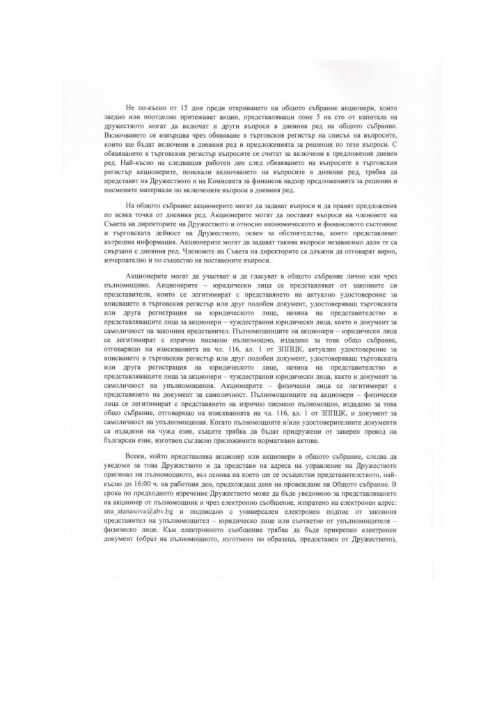 pokanaili-page-002