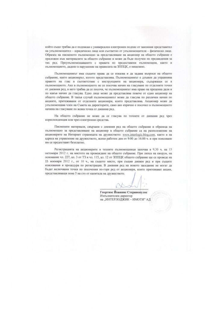 pokanaili-page-003