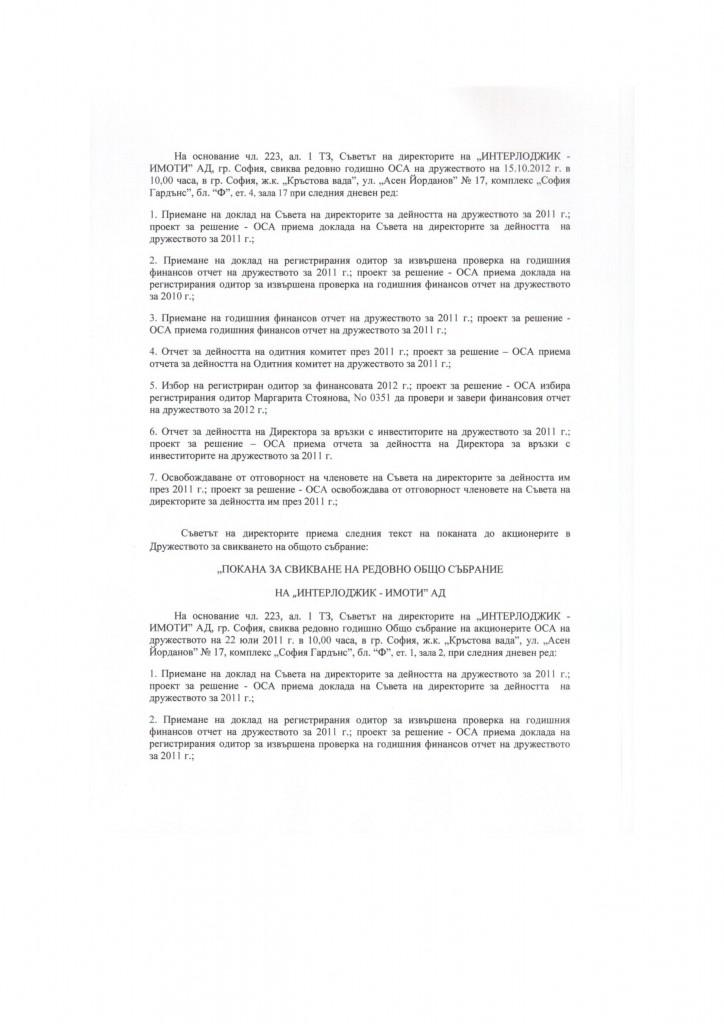 protokolili-page-002