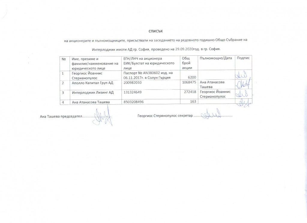 Scan_20200930 (3) (1)